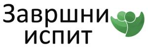 Zavrsni ispit logo